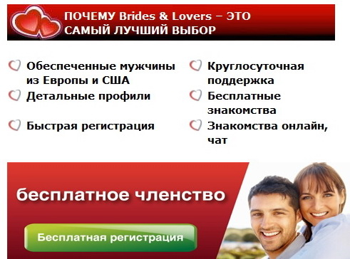 Сайт Знакомств С Иностранцем Живущим В Москве