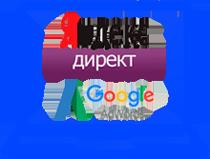 Услуги рекламы яндекс директ